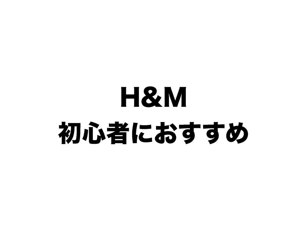 ). ॳ৺ऀʹ͓͢͢Ί