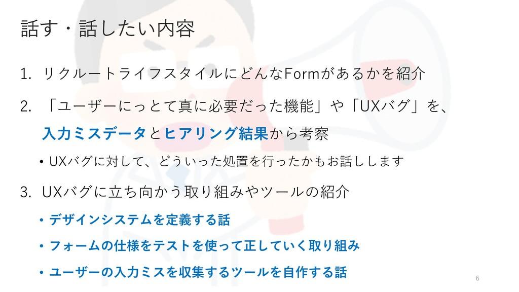 U U 2 1F 6 F .0  #!1 • 3 . F...
