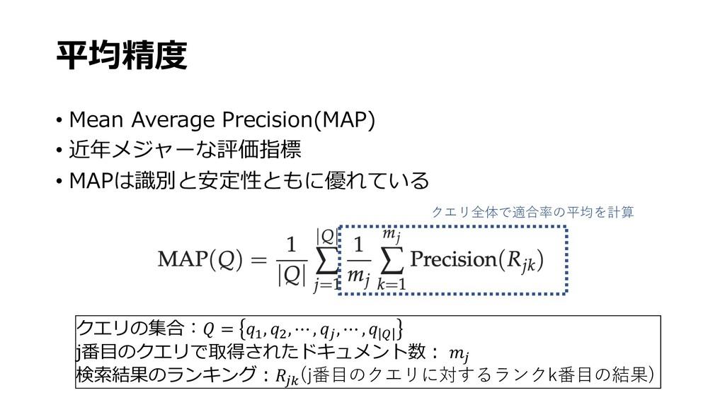 • ( ) ) • a • A M ! = #$ , #& , ⋯ , #( , ⋯...