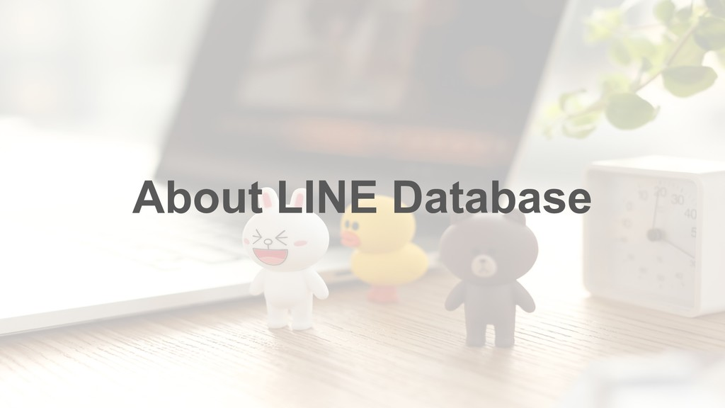 About LINE Database