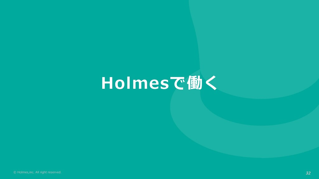 © Holmes,inc. All right reserved. © Holmes,inc....