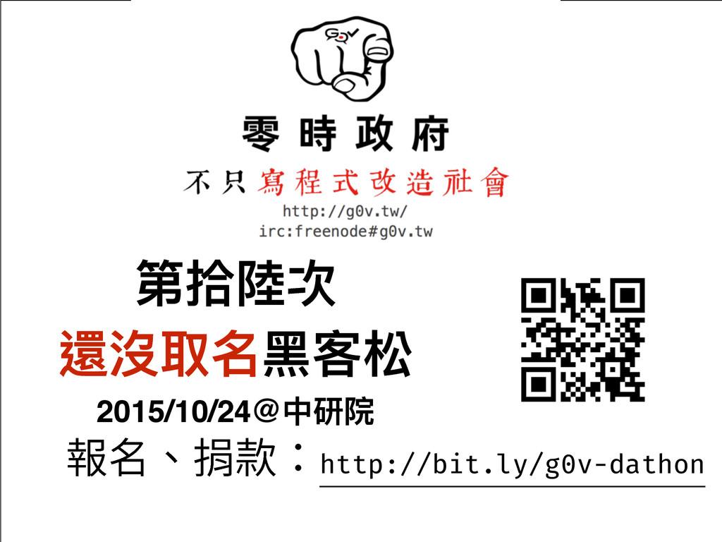 ᒫ೬褢稞 螭䷱玲ݷἓਮ礁 2015/10/24@ӾᎸᴺ 㜡そ䯪妵http://bit.ly...