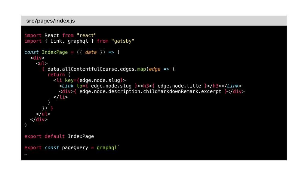 "TSDQBHFTJOEFYKT import React from ""react"" im..."