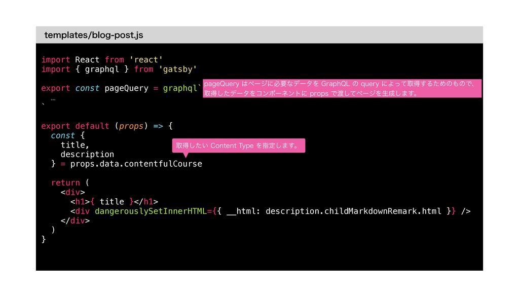 UFNQMBUFTCMPHQPTUKT import React from 'react...