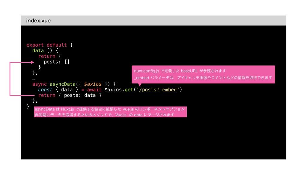 JOEFYWVF export default { data () { return { p...