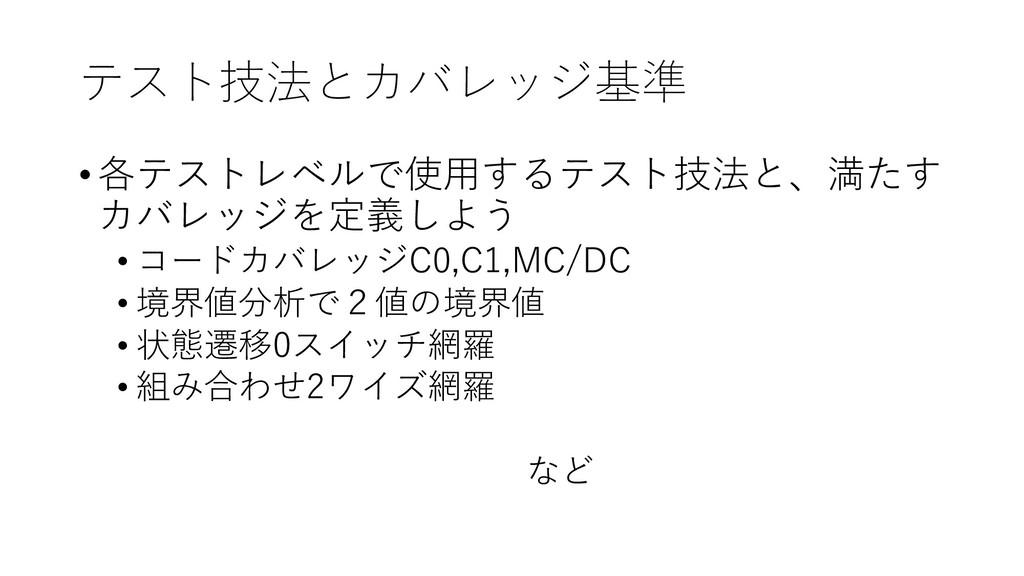• D / C • C • M 2M • • , 10