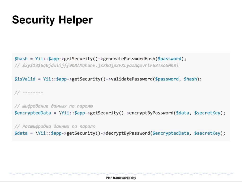 Security Helper