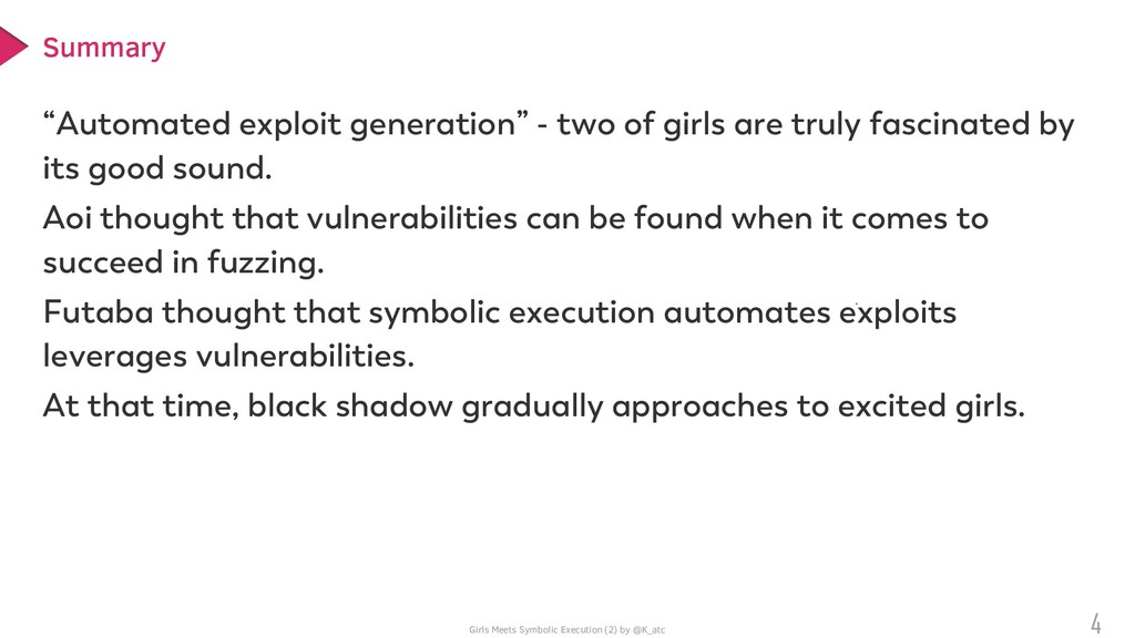 """Girls Meets Symbolic Execution (2) by @K_atc """"A..."""