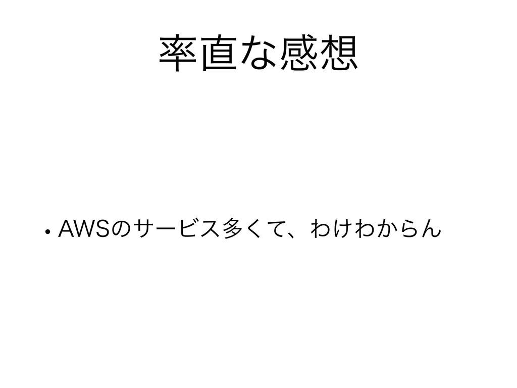 """ͳײ w""""84ͷαʔϏεଟͯ͘ɺΘ͚Θ͔ΒΜ"""
