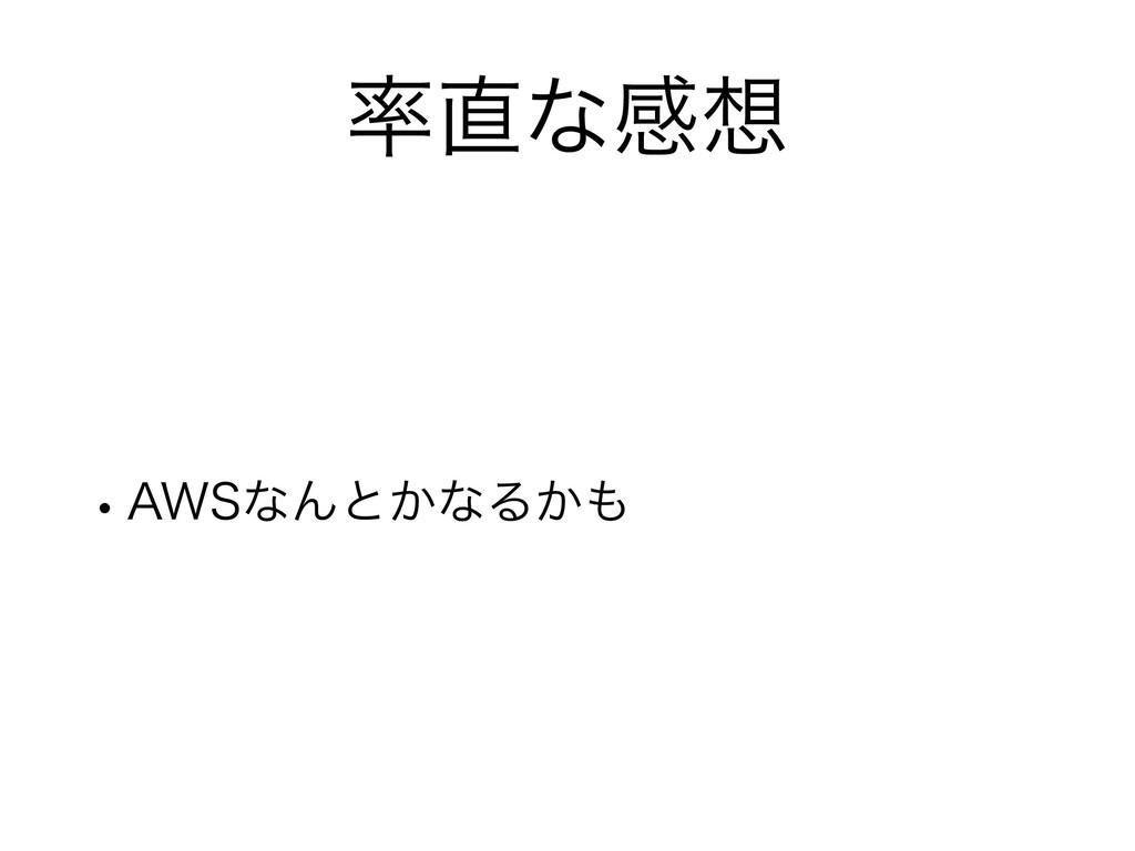 """ͳײ w""""84ͳΜͱ͔ͳΔ͔"""