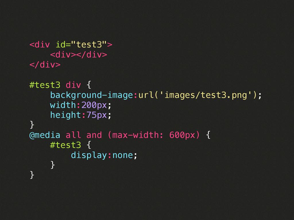 """<div id=""""test3""""> <div></div> </div> #test3 div ..."""
