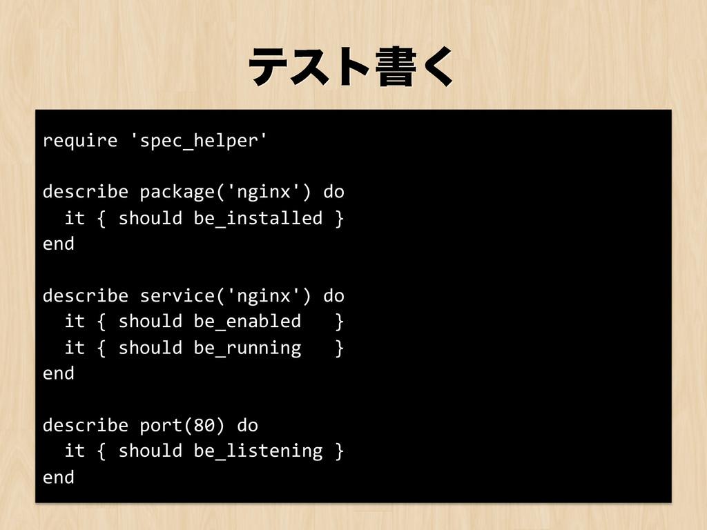 ςετॻ͘ require 'spec_helper'    descri...
