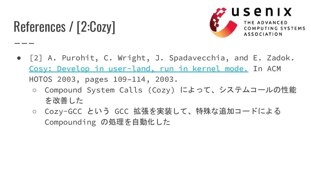References / [2:Cozy] ● [2] A. Purohit, C. Wrig...
