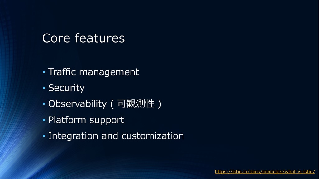 Core features • Traffic management • Security •...