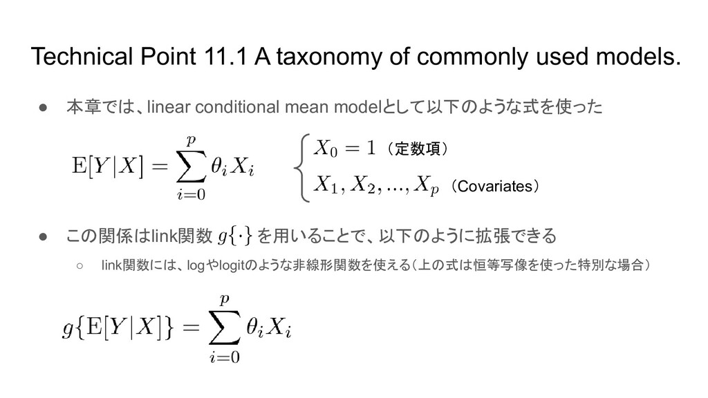 Technical Point 11.1 A taxonomy of commonly use...