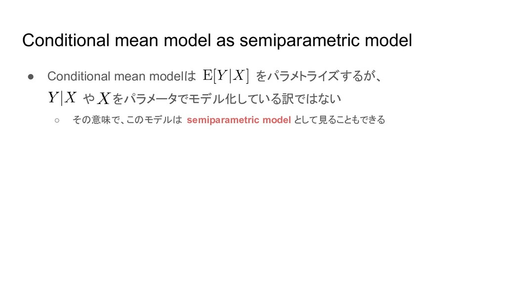 Conditional mean model as semiparametric model ...