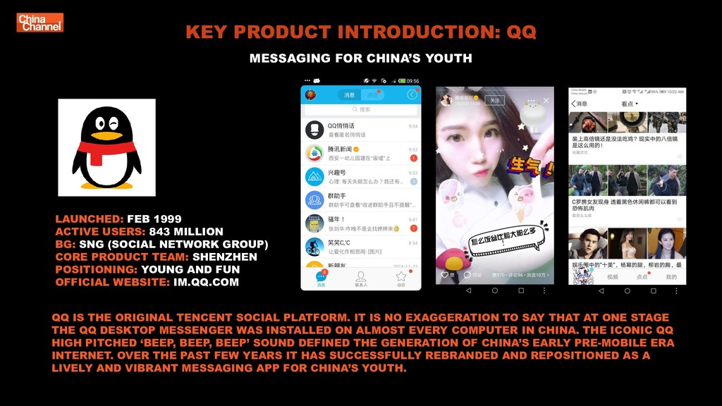 KEY PRODUCT INTRODUCTION: QQ MESSAGING FOR CHIN...