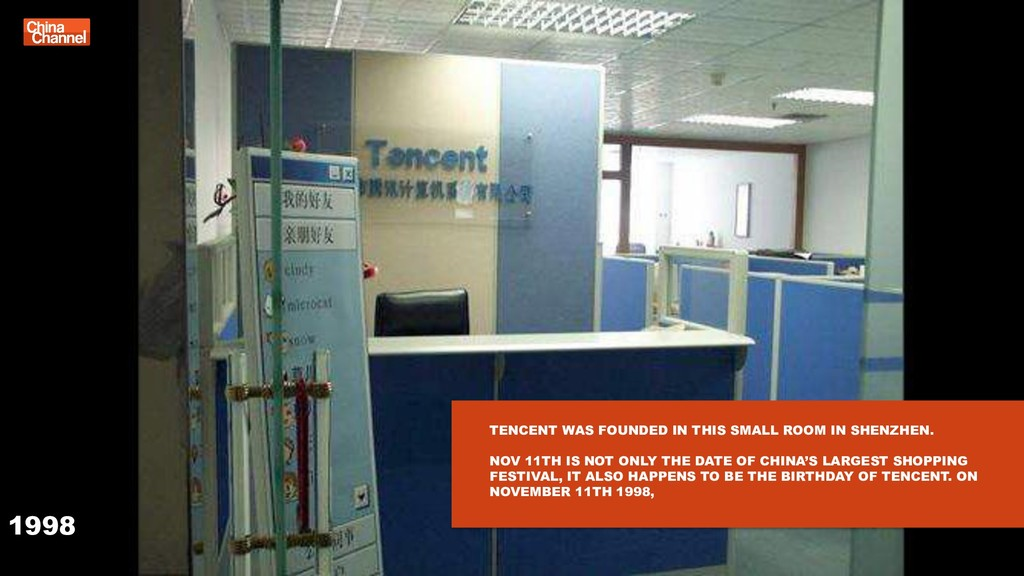 1998 TENCENT WAS FOUNDED IN THIS SMALL ROOM IN ...