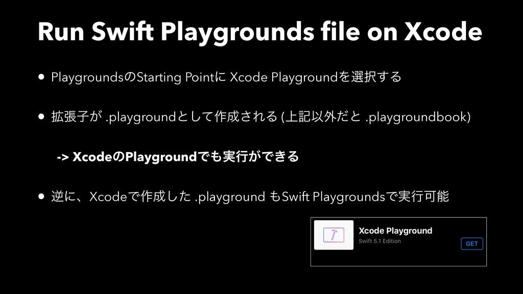 Run Swift Playgrounds file on Xcode • Playground...