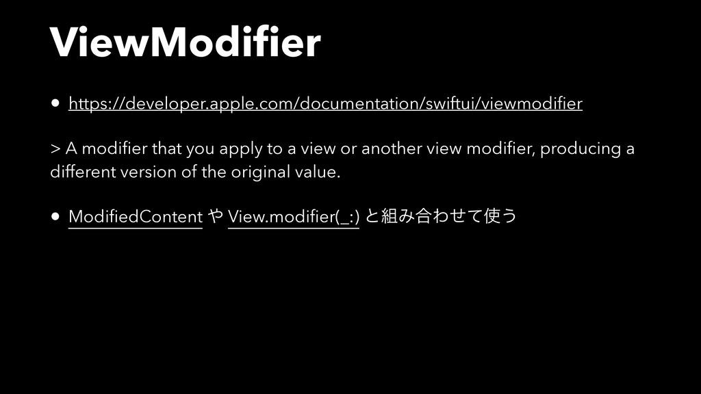 ViewModifier • https://developer.apple.com/docum...