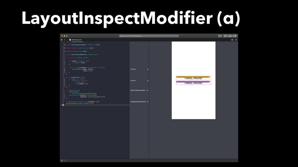 LayoutInspectModifier (α)