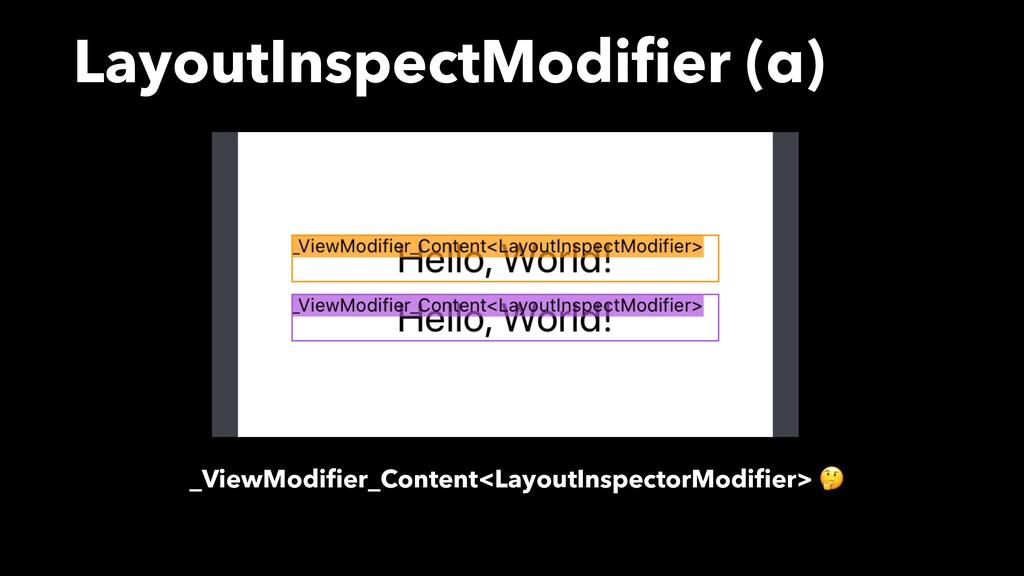 _ViewModifier_Content<LayoutInspectorModifier>  L...