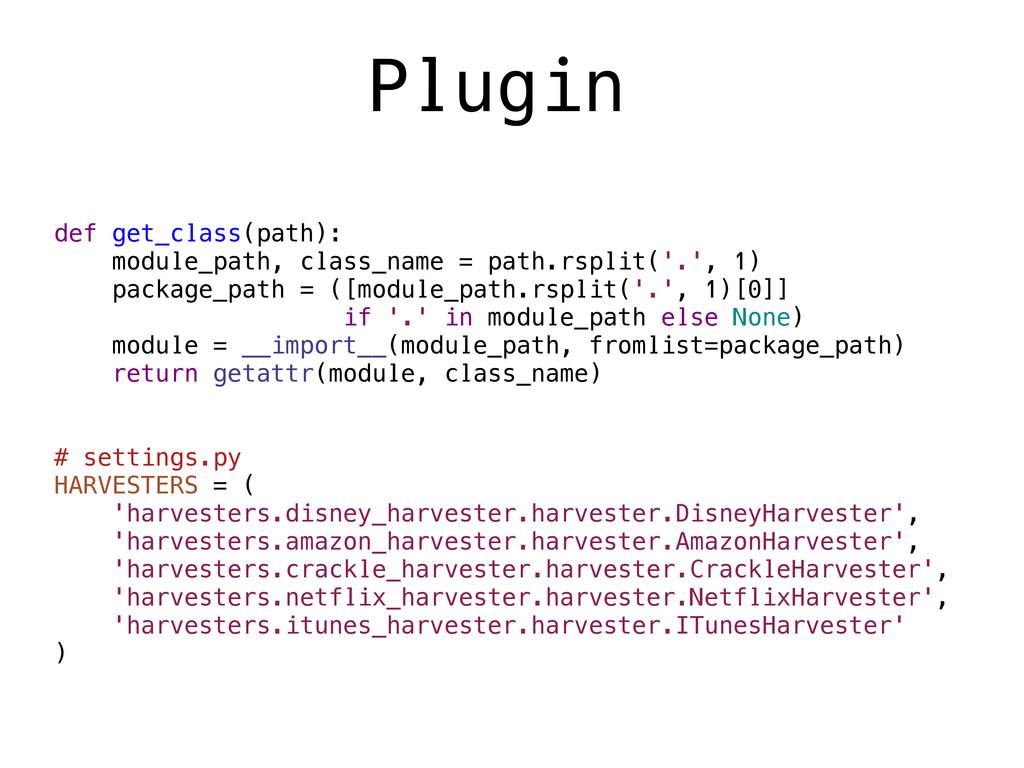 def get_class(path): module_path, class_name = ...