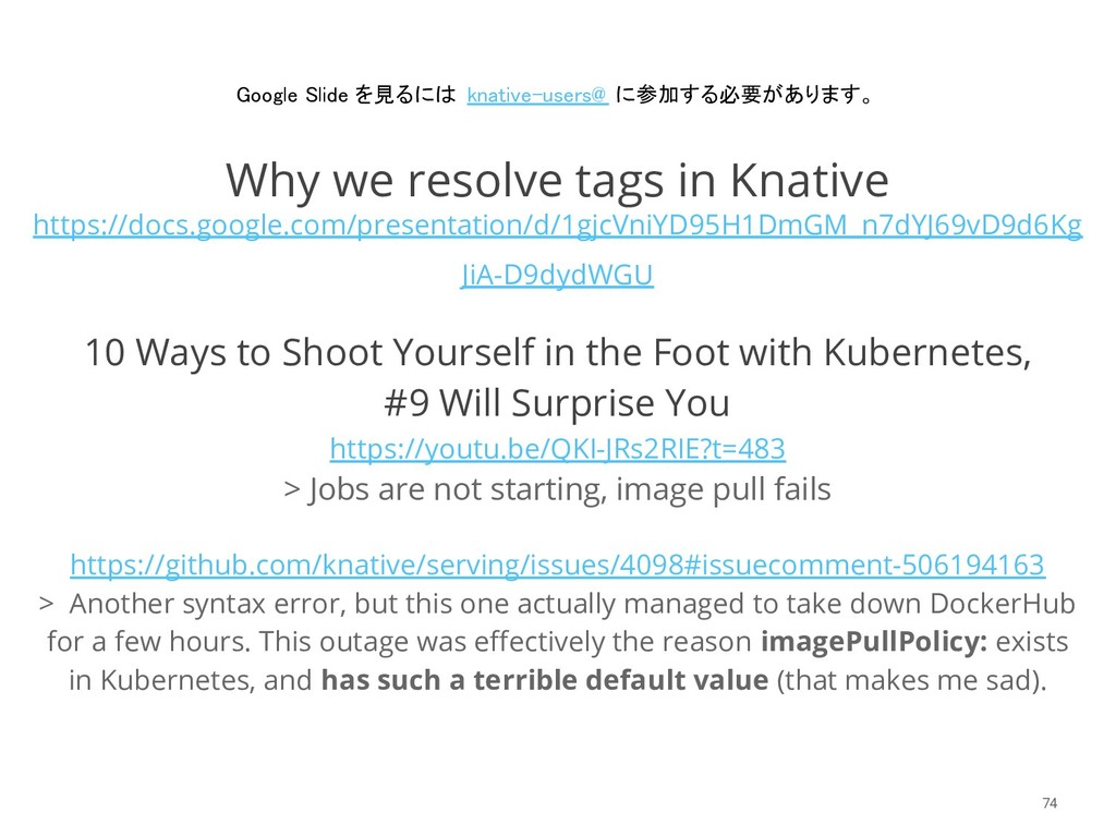 Why we resolve tags in Knative https://docs.goo...