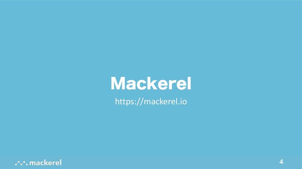 !4 .BDLFSFM https://mackerel.io