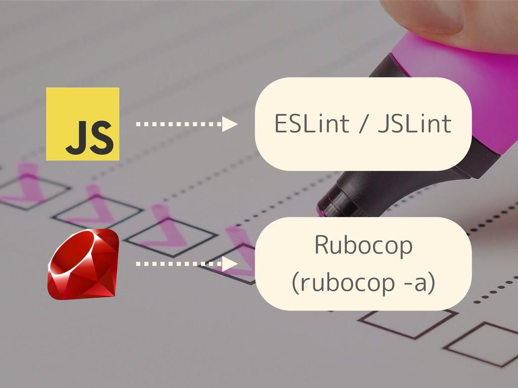 Rubocop (rubocop -a) ESLint / JSLint