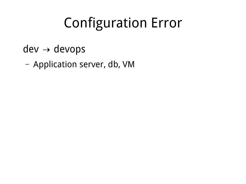 Configuration Error dev devops → – Application ...