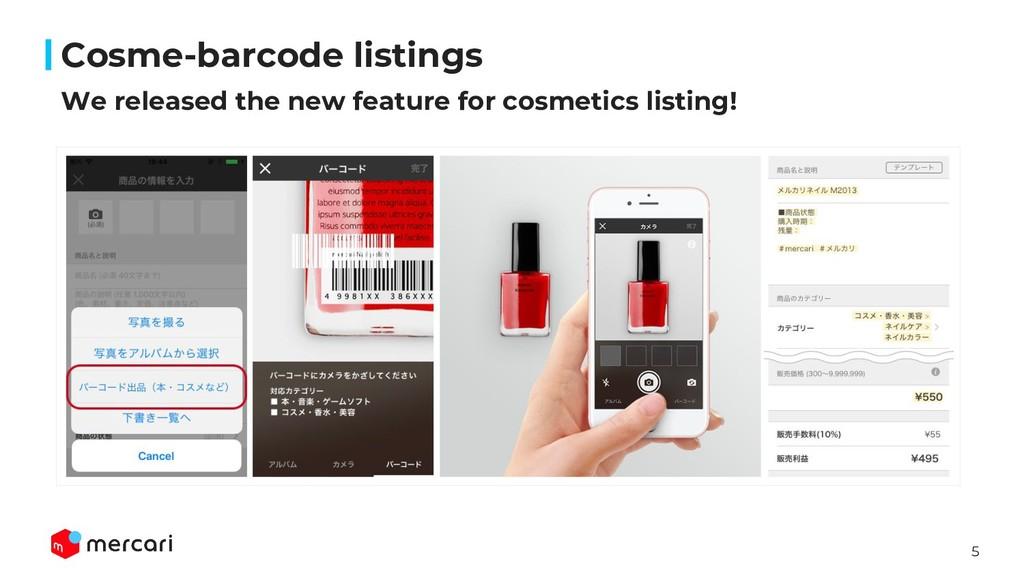 5 画像 We released the new feature for cosmetics ...