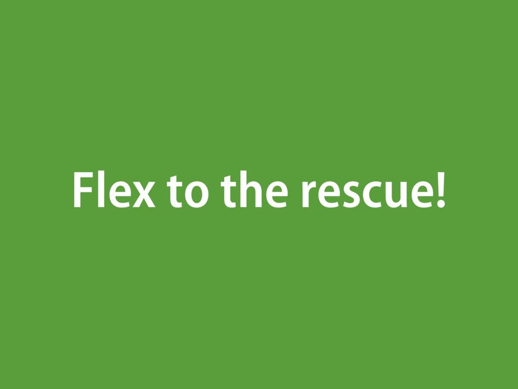 Flex to the rescue!