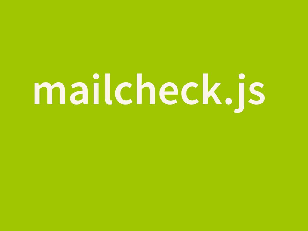mailcheck.js