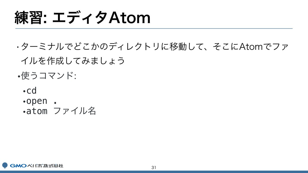 "࿅शΤσΟλ""UPN wλʔϛφϧͰͲ͔͜ͷσΟϨΫτϦʹҠಈͯ͠ɺͦ͜ʹ""UPNͰϑΝ ..."