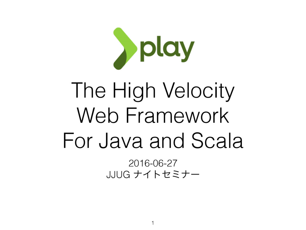 The High Velocity Web Framework For Java and Sc...