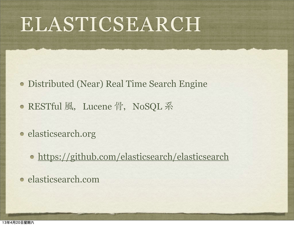 ELASTICSEARCH Distributed (Near) Real Time Sear...