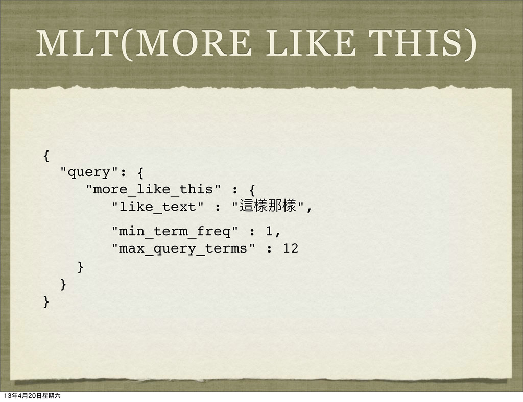 """{ """"query"""": { """"more_like_this"""" : { """"like_text"""" :..."""