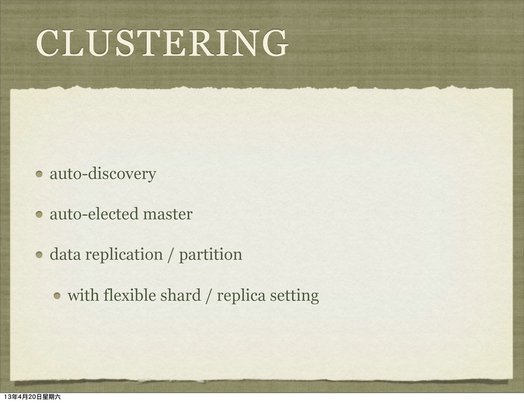 CLUSTERING auto-discovery auto-elected master d...