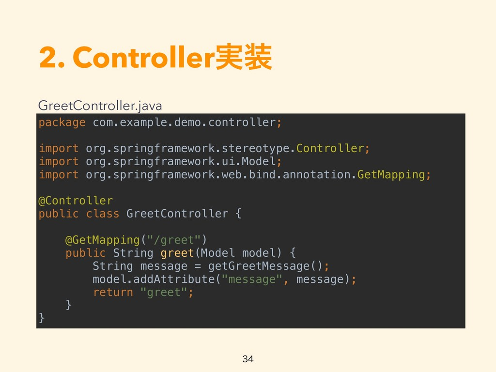 2. Controller࣮   package com.example.demo.c...