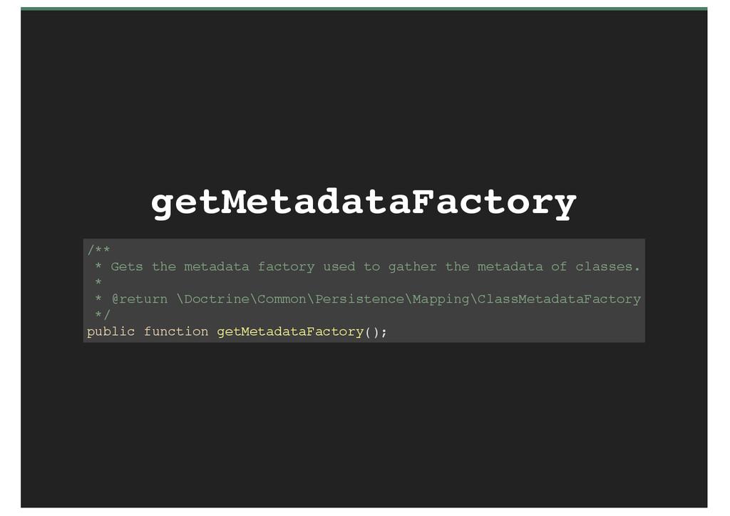 getMetadataFactory /** * Gets the metadata fact...