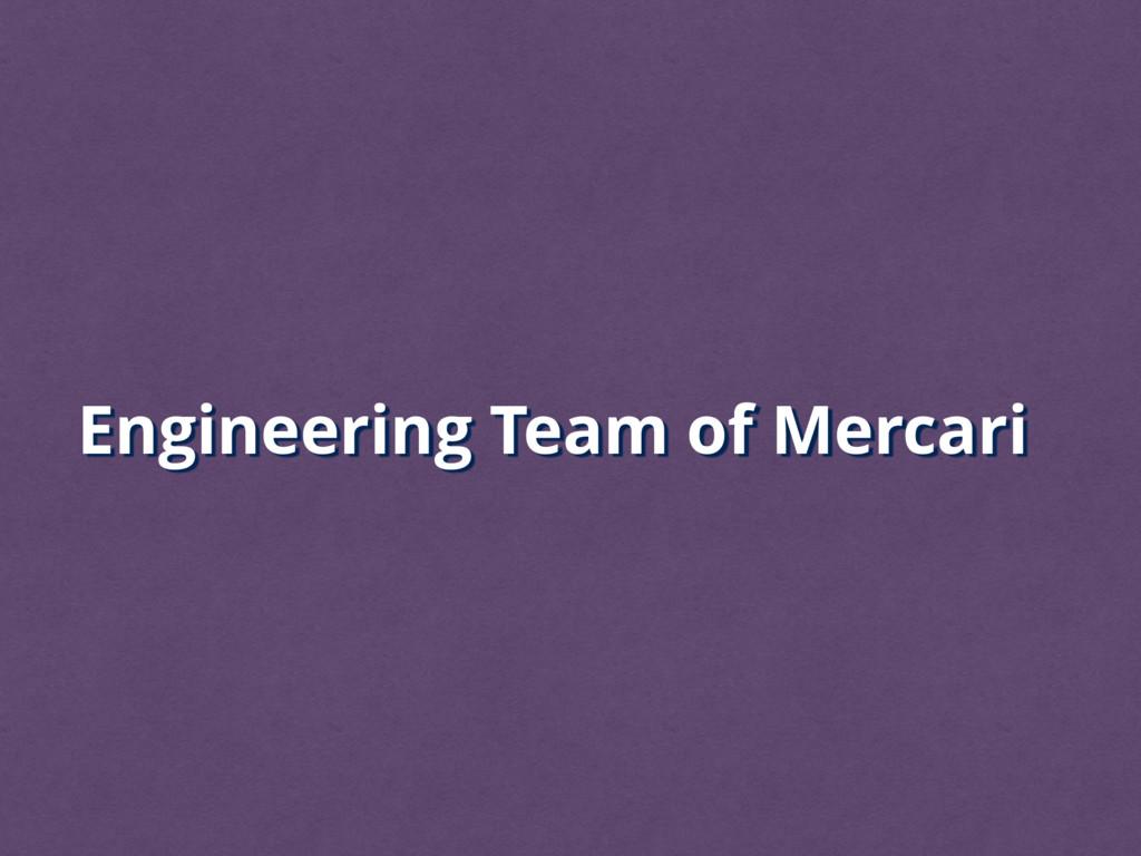 Engineering Team of Mercari