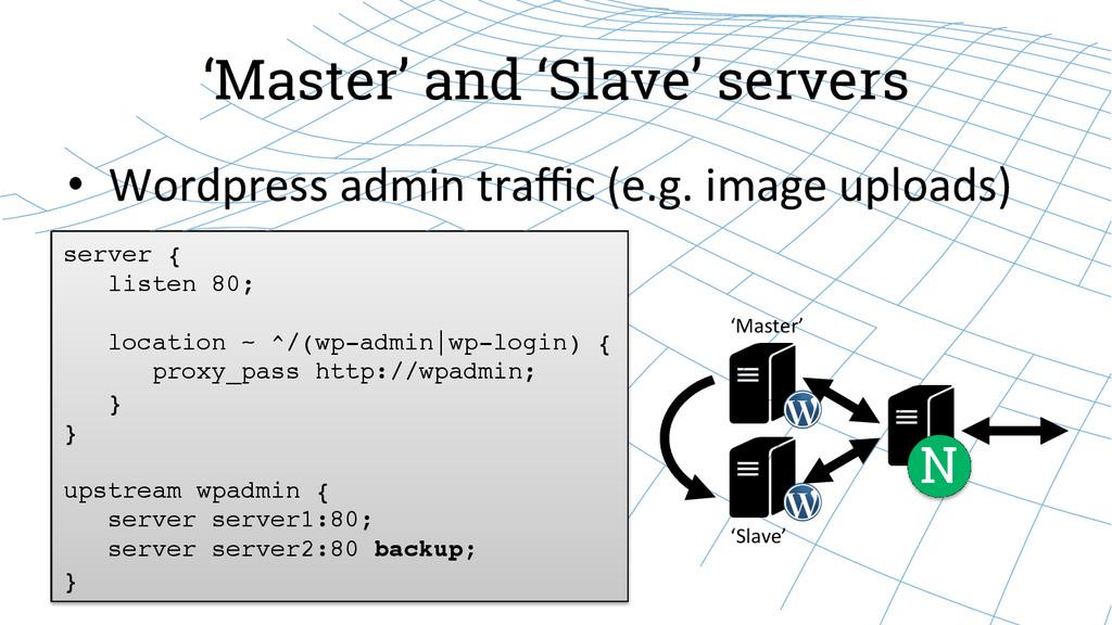 'Master' and 'Slave' servers • Wordpress ad...