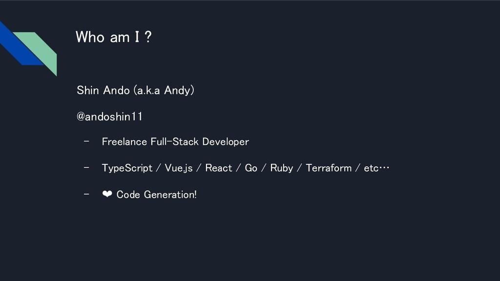 Who am I ? hin Ando (a.k.a Andy) @andoshin11...