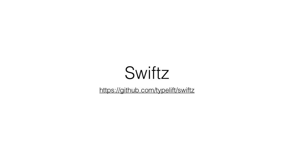 Swiftz https://github.com/typelift/swiftz