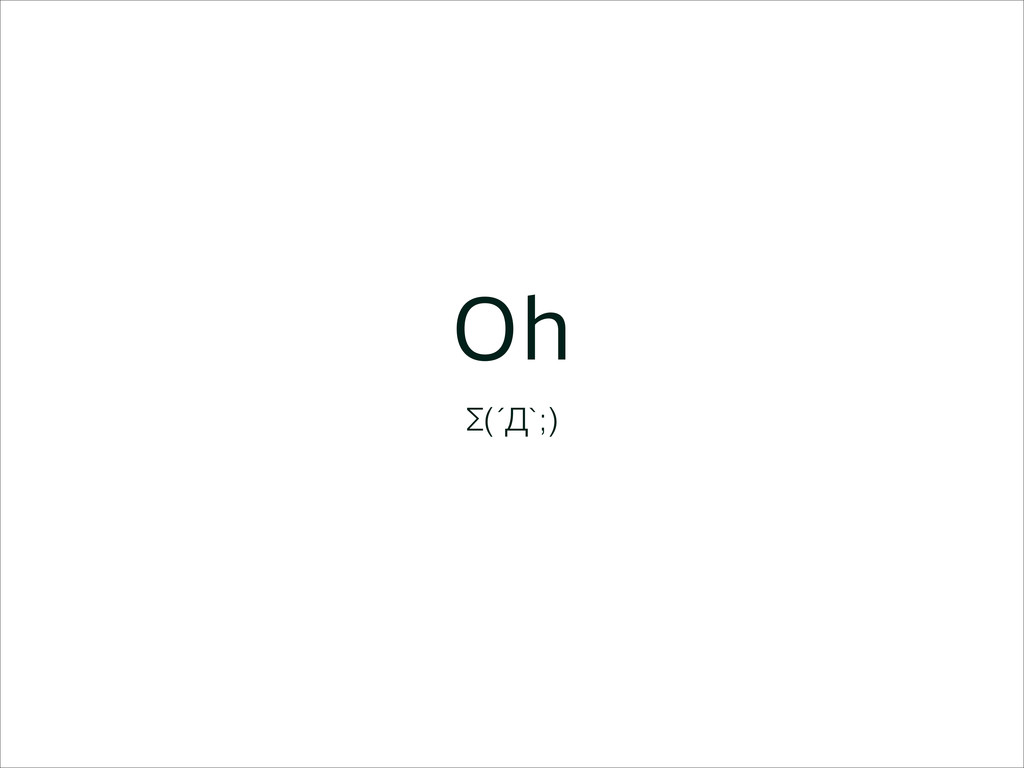 0I Σ(´Д`;)