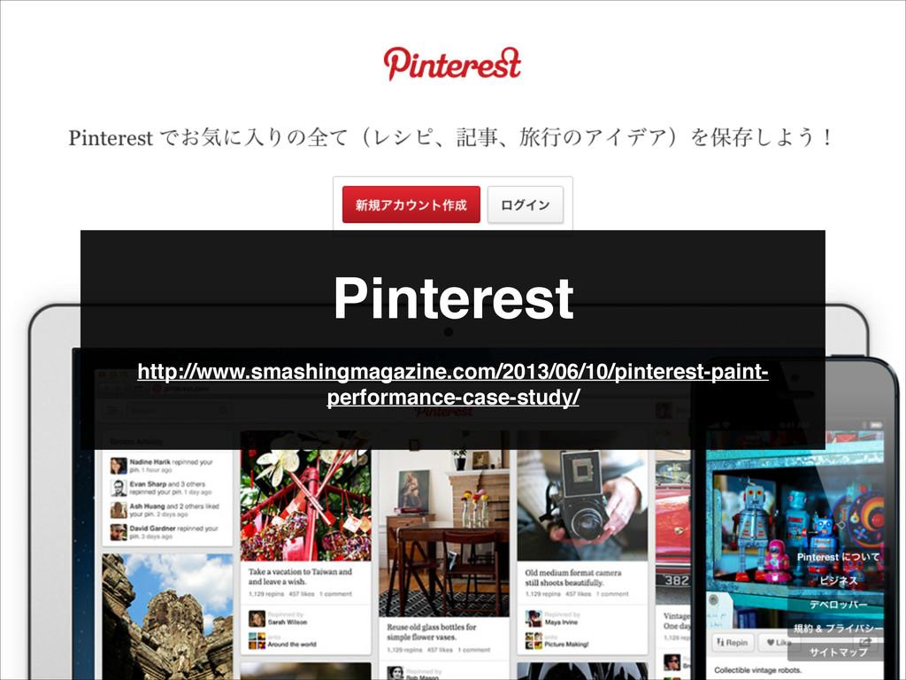 Pinterest http://www.smashingmagazine.com/2013/...