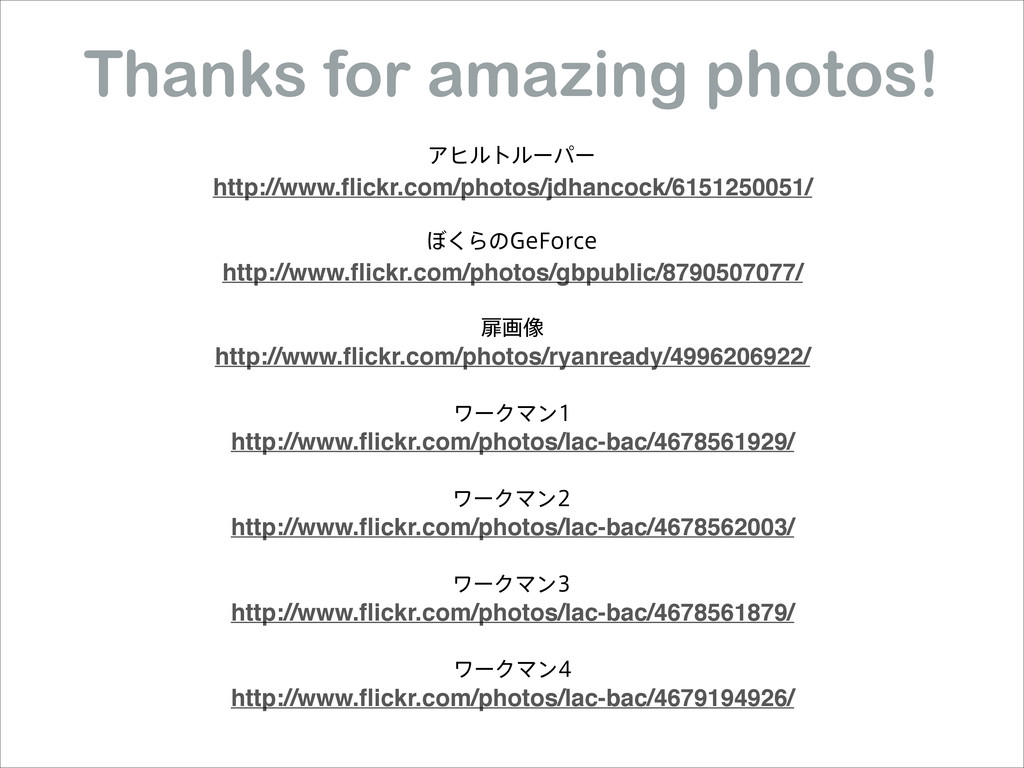 Thanks for amazing photos! http://www.flickr.com...