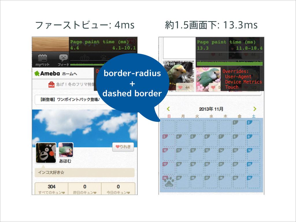 ϑΝʔετϏϡʔNT ը໘ԼNT  border-radius + ...