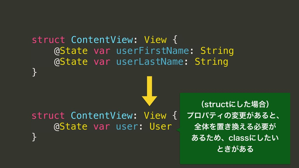 struct ContentView: View { @State var user: Use...